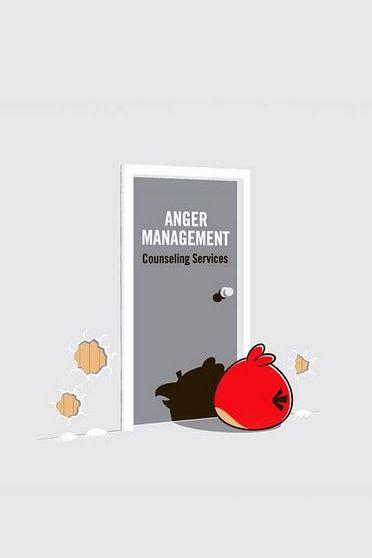 분노 조절