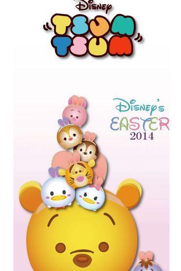Tsum Tsum X Disney
