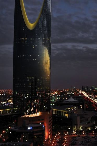 Tower Of Riyadh