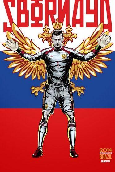 The Russia