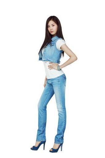 Seohyun Jeans