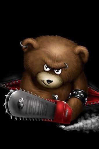 अस्वल