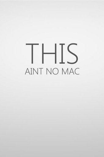 이것은 맥이 아니다.