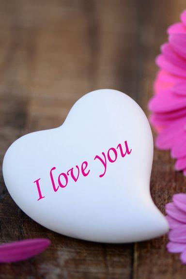أنا أحبك القلب