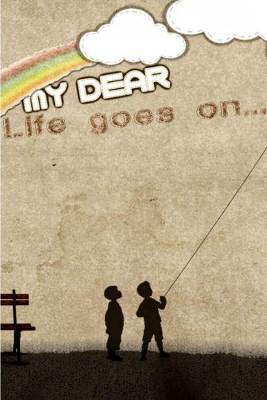인생은 계속된다.