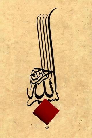 Arte de caligrafía