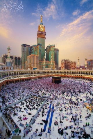 Mekkah Sunset view