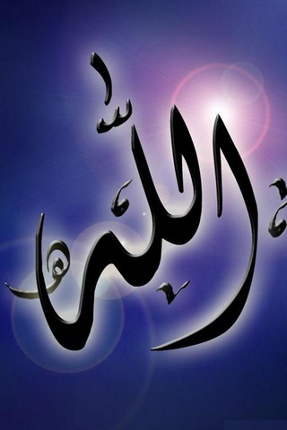 Allah Design Art