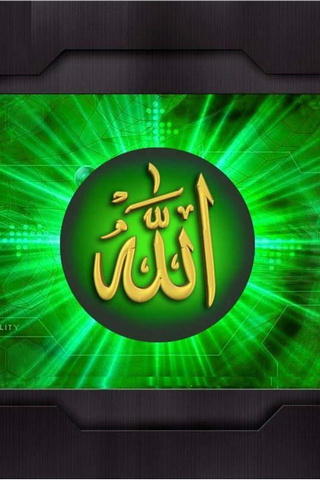 Green Beautiful Islam