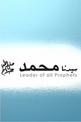 Leader Of All Prophet