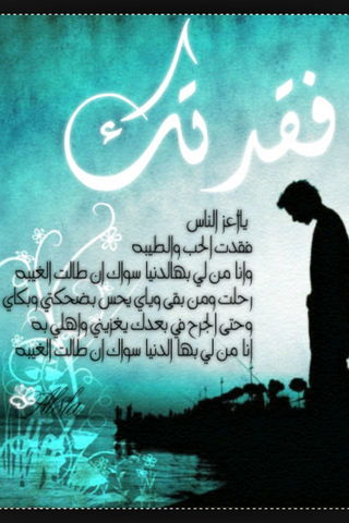 古兰经经文