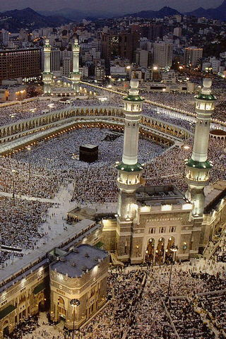 Top view Kabah