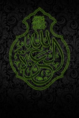 Green Islam Symbol