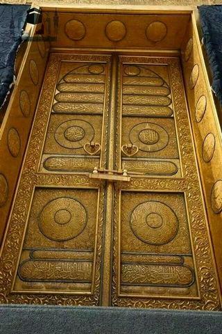 बाईतुल्लाह (काबा) च्या दरवाजा