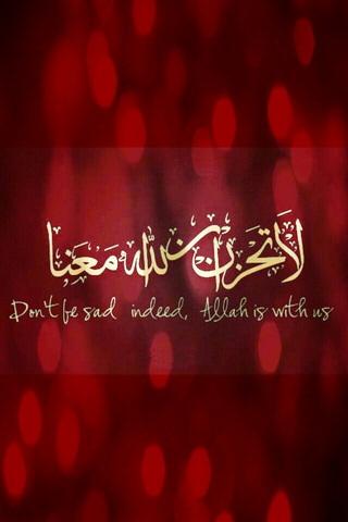 Ayat Al Quran Wallpaper Muat Turun Ke Telefon Bimbit Anda Dari