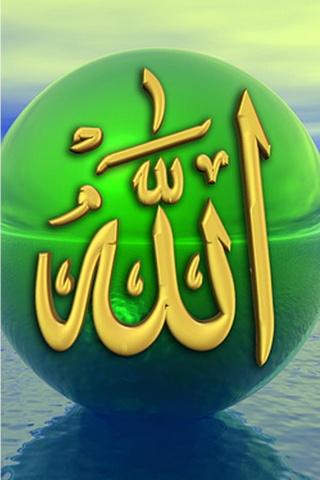 Зелений м'яч