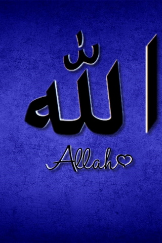 Allah Wallpapers