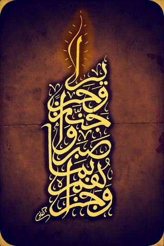 Calligraphy Art Work