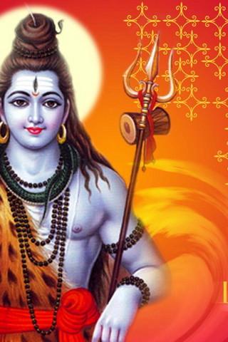 Tanrı Shiv Shankar