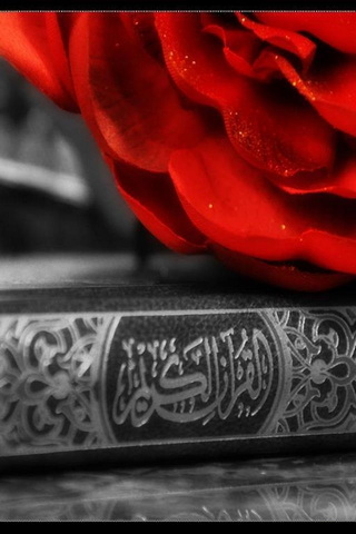 कुराण
