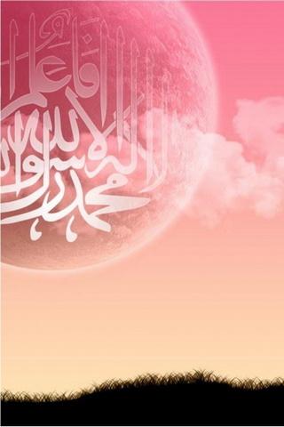 Kalimah Syahadah