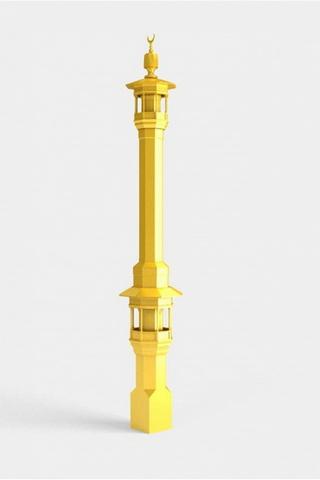 Minaret Islam