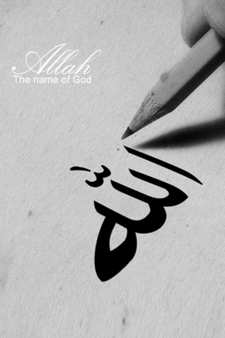 Hand Written Allah Word