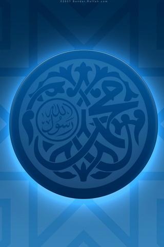伊斯兰艺术