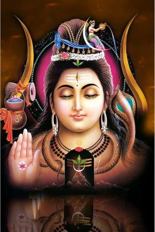 Shiva Lord