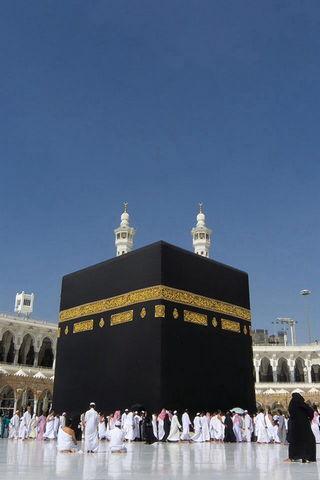 Kaabah Haji