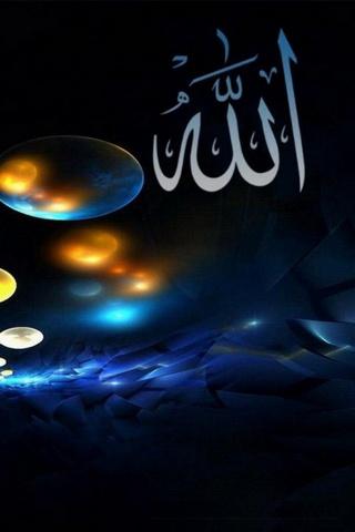 Islámico Allah Hermoso
