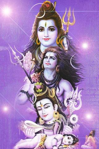 Güçlü Shiva