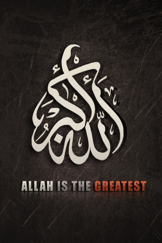 Allah Great