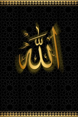 Allah Background