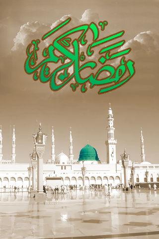 Perkataan Kaligrafi Islam
