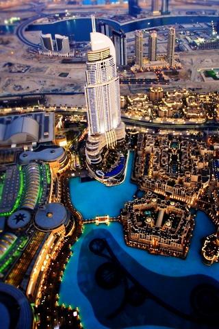 Dubai Sky