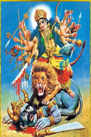 जय माँ दुर्गा