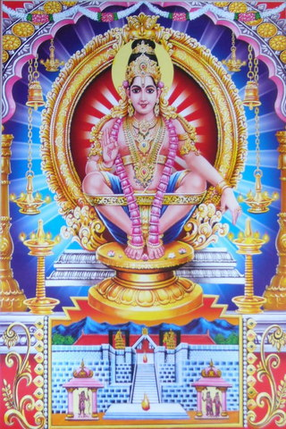 Powerful God Ayyappa