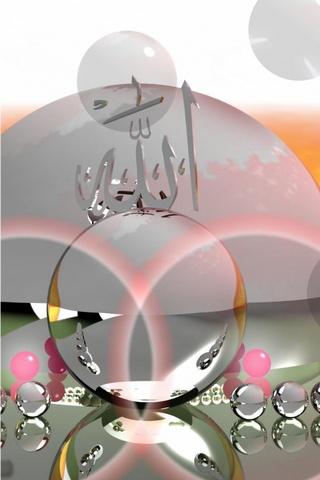 3D Art Allah