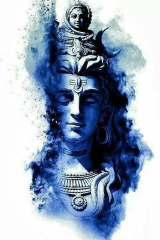 Senhor Shiva