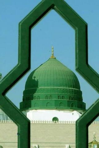 Moqsue Dome