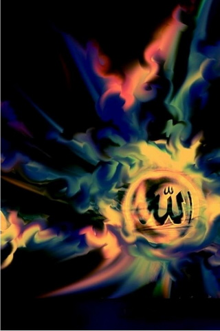 Colors Paint Allah Word