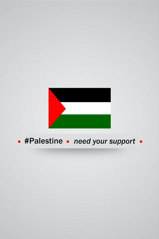 Palestine 4s