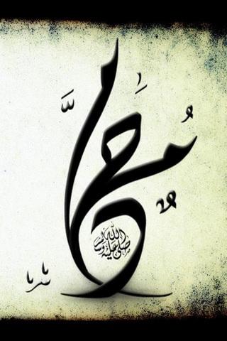 Word Arabic
