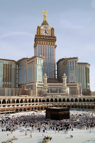 Makkah view