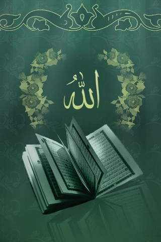 Quran Allah