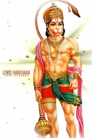 Хануманский индуистский бог