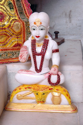 Shri Baba Balak Nath Ji