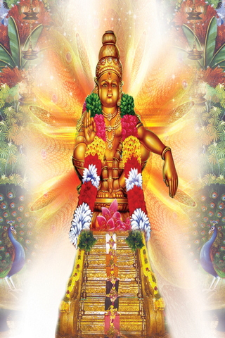 Powerful Ayyappa