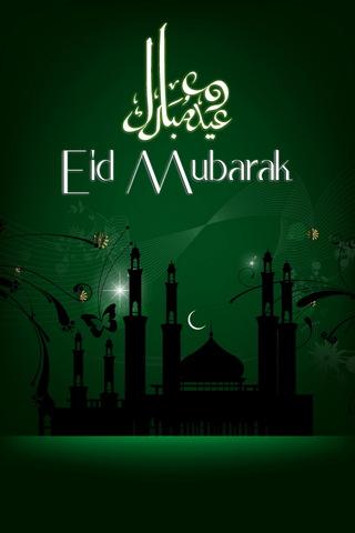 Islã festivo
